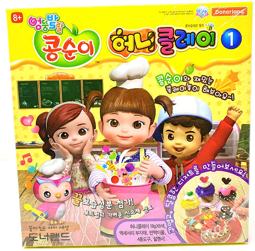 Donerland Honey Clay - Volume 1 - Kongsuni - Cupcake Bakery Set
