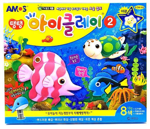 Amos iClay - Teng Teng Volume 2 - Sea Creatures Under the Sea