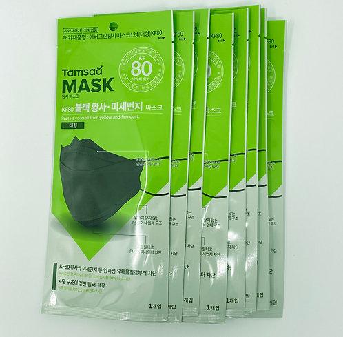 Tamsaa Mask  - KF80 Black Preventative Face Mask