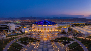 Oman Convention and Exhibition Centre - Muscat, Oman.