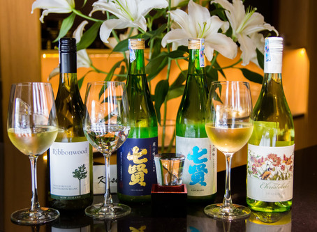Now available at Kasen: Wine and Sake Pairing
