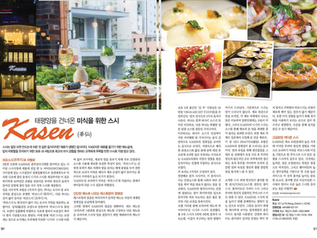 Review from Xin Chao Korean Magazine