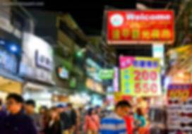 02 Fengjia Night Market (aka as Feng Chi