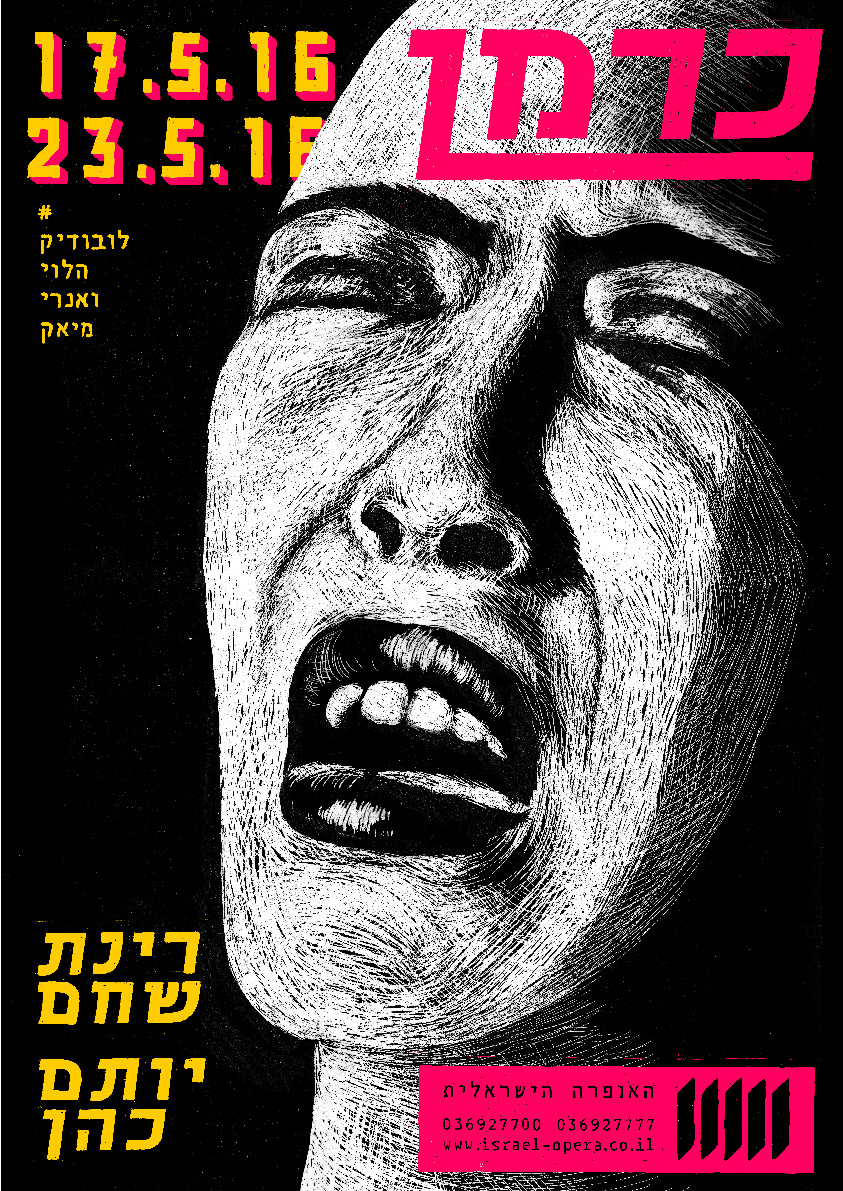 Opera_Poster2.jpg