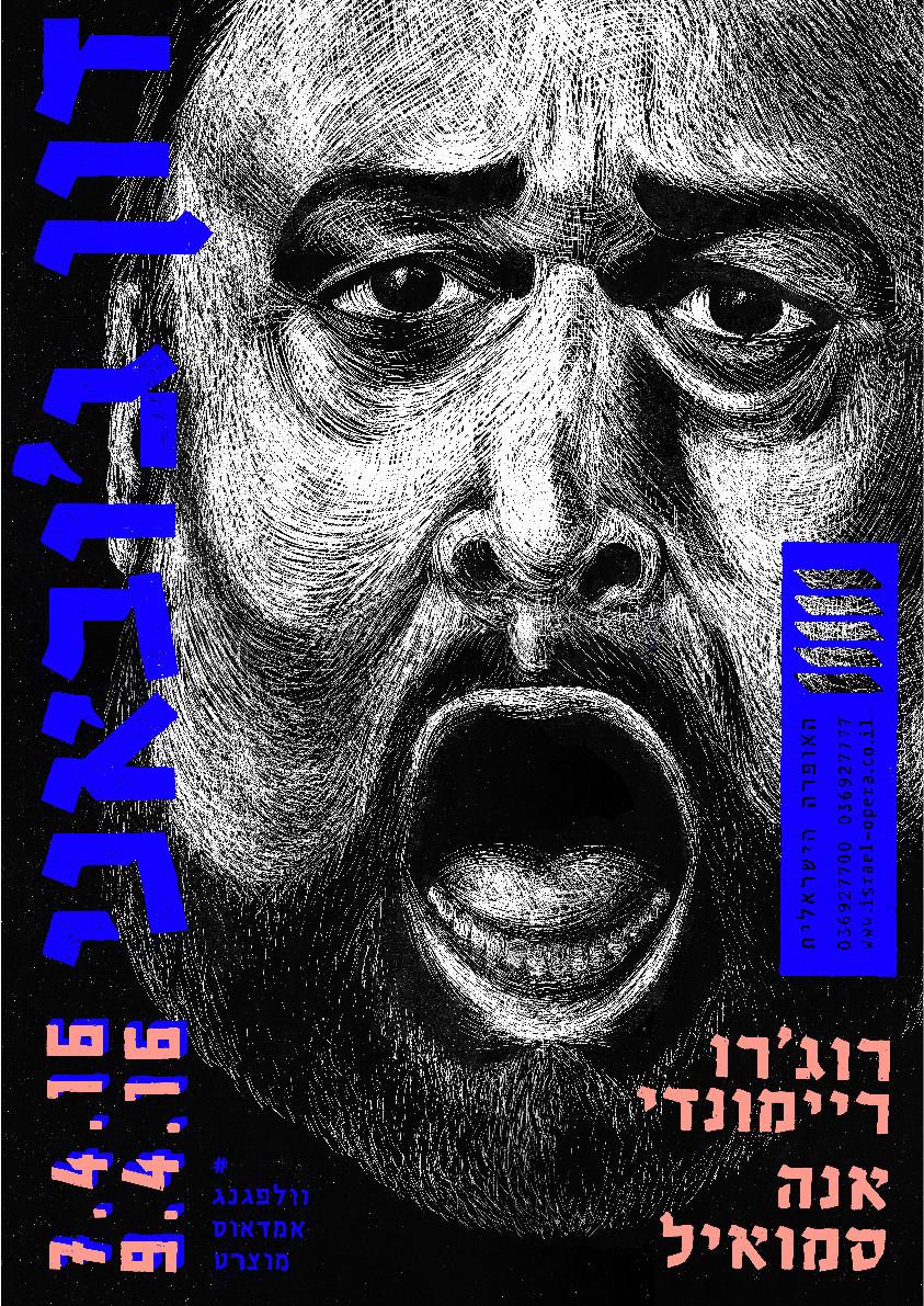 Opera_Poster1.jpg