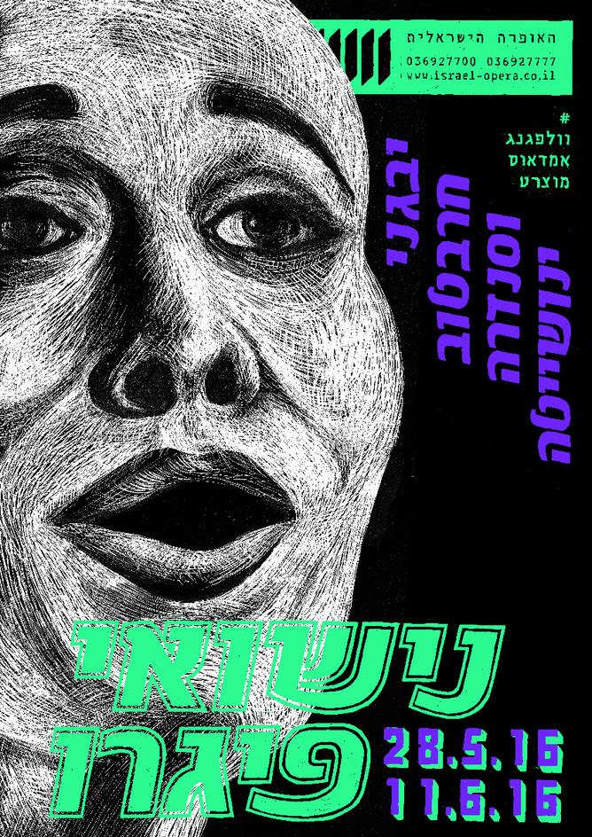 Opera_Poster3.jpg