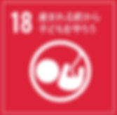 tokyo mfl 2020-6.jpg