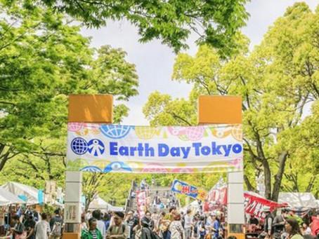 アースデイ東京を「プロライフ」に        Earth Day Tokyo will be Pro-Life
