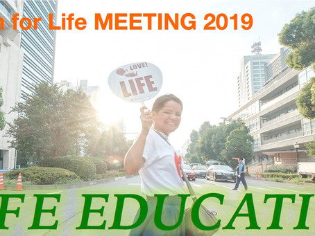 [EVENT]マーチフォーライフミーティング  March for Life MEETING LIFE EDUCATION いのちの寺子屋 vol.01