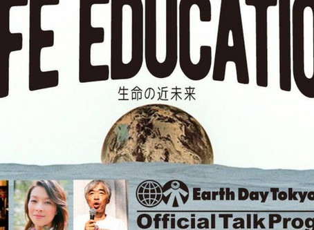 LIFE EDUCATION in Earth Day