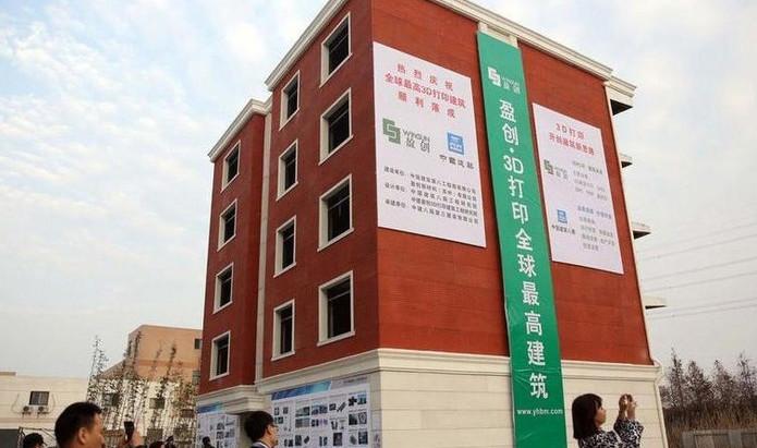 Empresa chinesa constrói primeiro edifício do mundo com uma impressora 3D