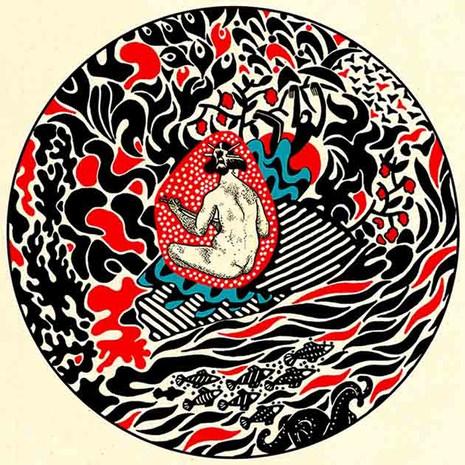 Odalisque Geisha