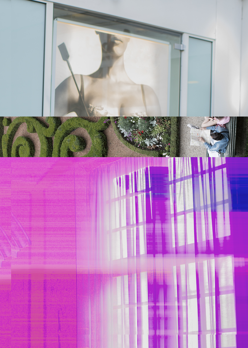 Corrupted Image 12.0 2015