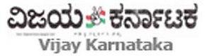 Vijaya_Karnataka_300.jpg
