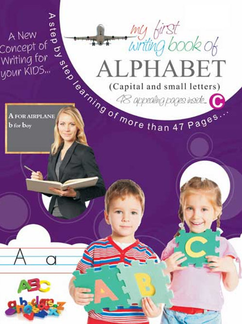 My First Writing Book-Alphabet – Capital Small Letters (C)