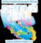 Логотип прозрачный вариант 2 (1).png