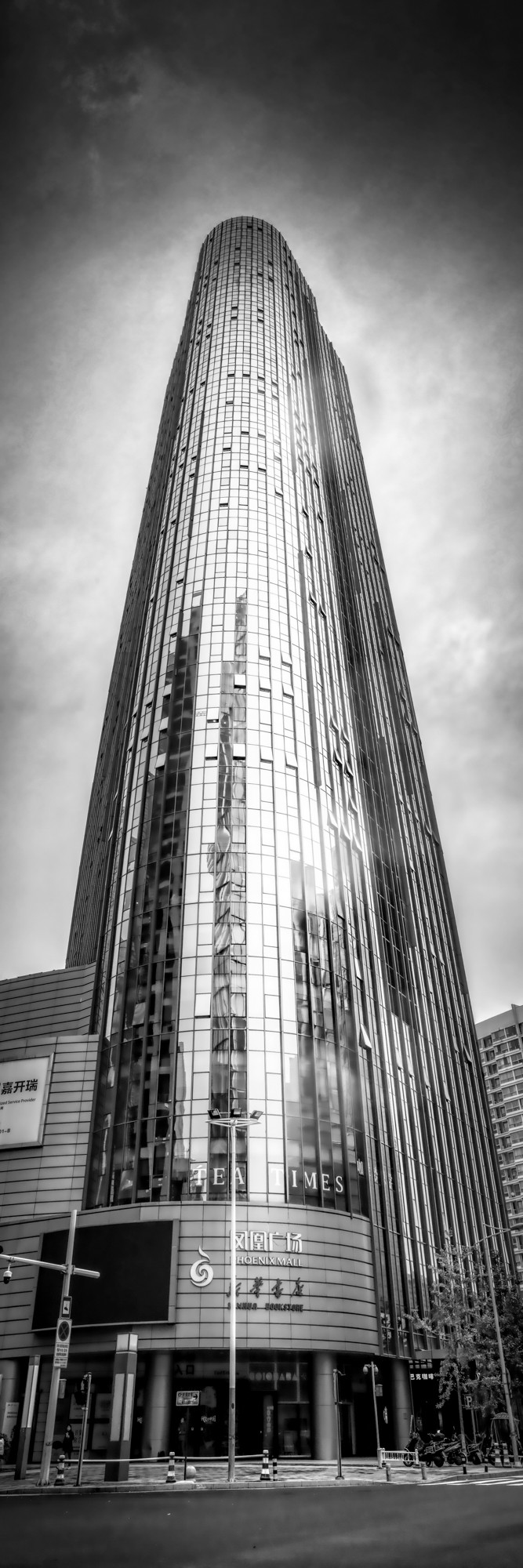 La tour Phoenix-19A_1948