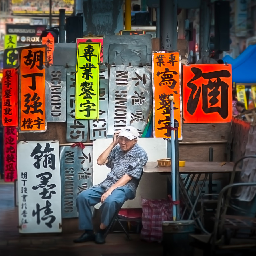 The Sign Man-2014-11-01 06.09.47