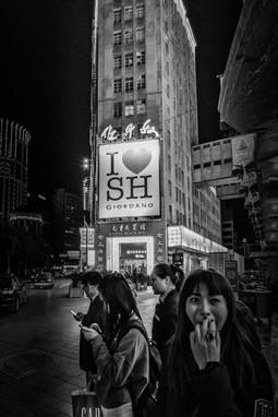 I love Shanghai-DSC_6170