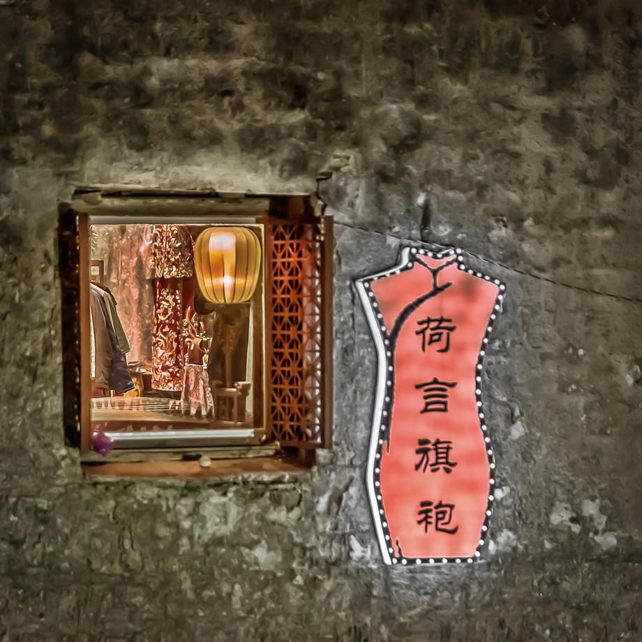 Mandarin Dress Shop-DSC_1541