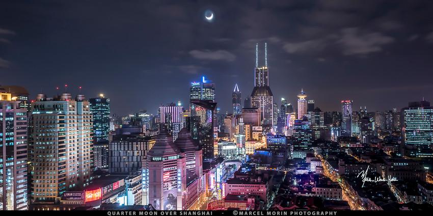 Quarter moon over Shanghai