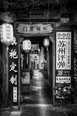 Suzhou culturel-MAR_0725