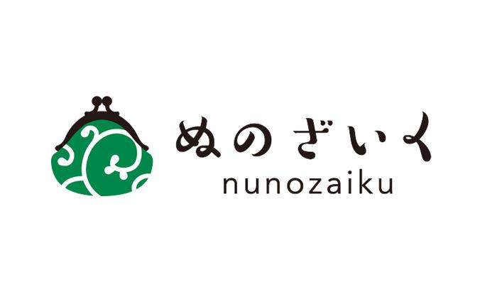 がまぐち専門店「nunozaiku」ロゴ