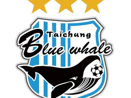 台湾女子1部リーグのスポンサーさせていただくことになりました!