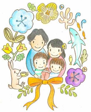 akiyamafamily.jpg