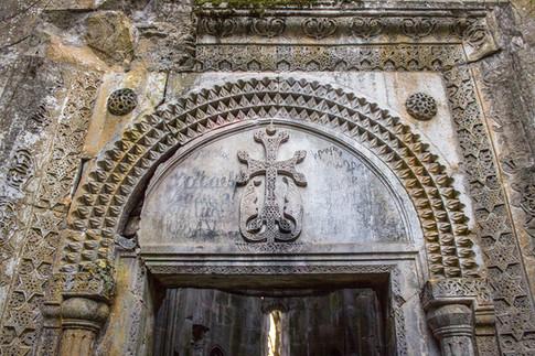 Deghdznut monastery, Armenia