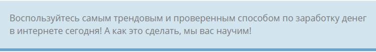 bepic млм сетевой маркетинг