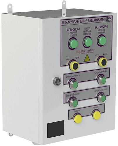 Шкаф управления задвижками с электроприводом ШУЗ