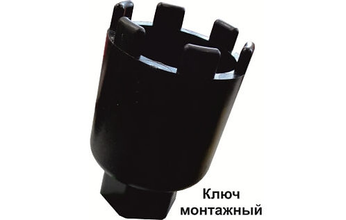 """Ключ монтажный  УПП """"Старт-3"""""""