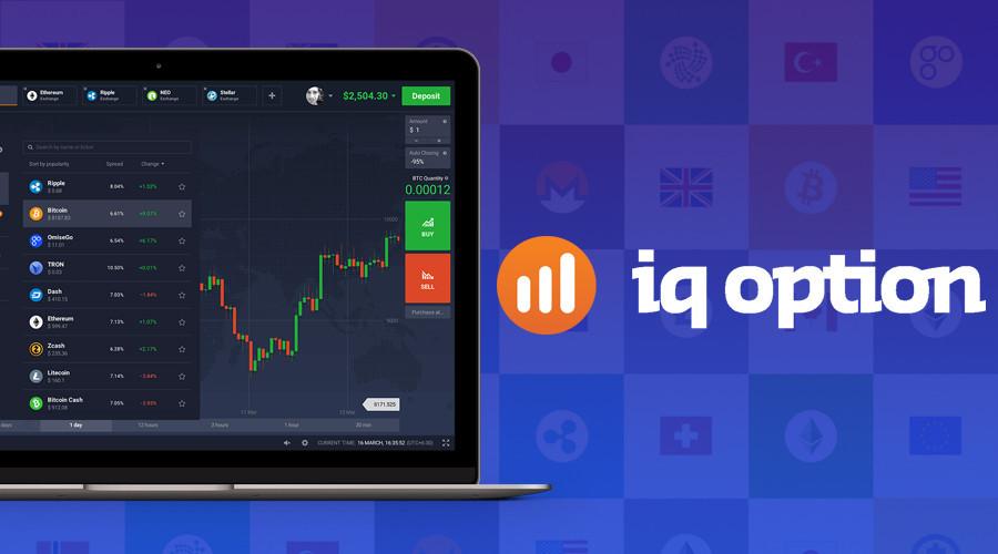 img_trade
