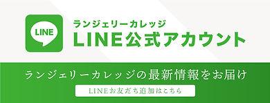 bnr_line.jpg