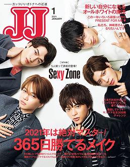 2021年1月号 光文社JJ