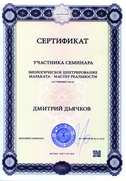 img017