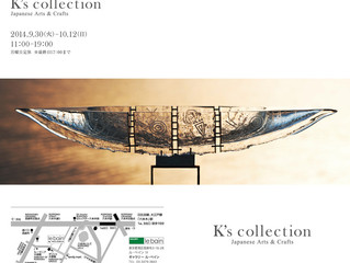 K's collection