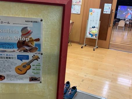 【開催レポ】11月12日(木)ウクレレワークショップvol.1