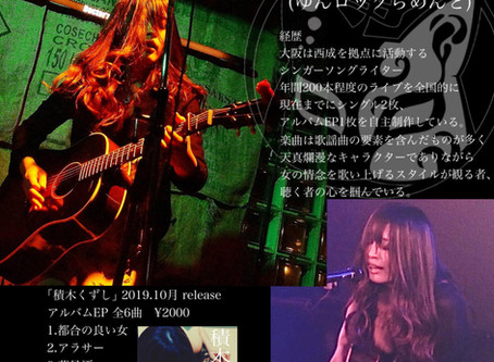 【8月2日(日)開催太子ホールアフタヌーンコンサート「GoodTime with GoodMusic!」出演者紹介( 2 )】