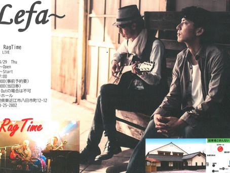 【4/29(木)15:00開演~Lefa~featuring RagTimeのご案内】