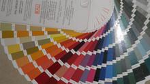 צבעים באלומיניום
