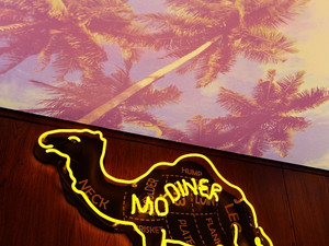 Back to the Future! Mourad Mazouz opens Mo Diner