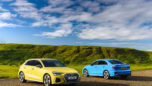 Audi launches the fabulous All-New S3