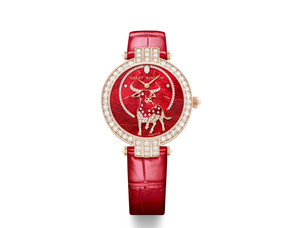 Celebrate the Year of the Ox with Harry Winston