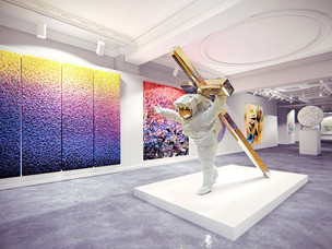 HOFA Gallery launches new flagship space in Mayfair