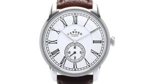 WIN a fabulous watch from emerging British brand, The Camden Watch Company