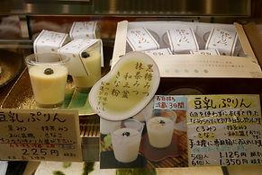 豆乳ぷりん1-min.jpg