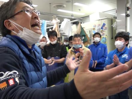 2月23日(火)BS1スペシャル「豊洲市場 コロナ禍の5ヶ月」