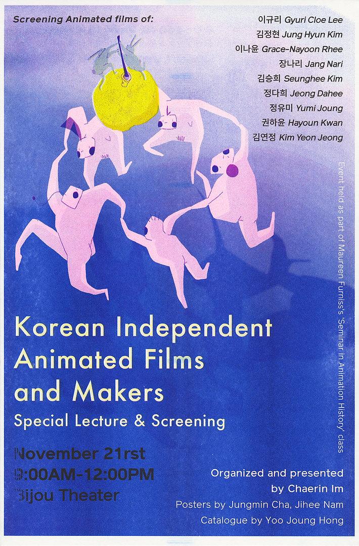 KoreanIndependentAnimation.poster2.jpg